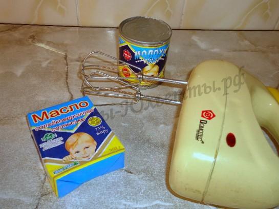 ингредиенты для сливочного крема