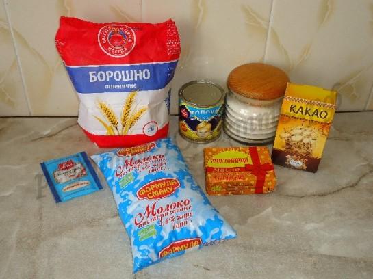 ингредиенты для таврического крема