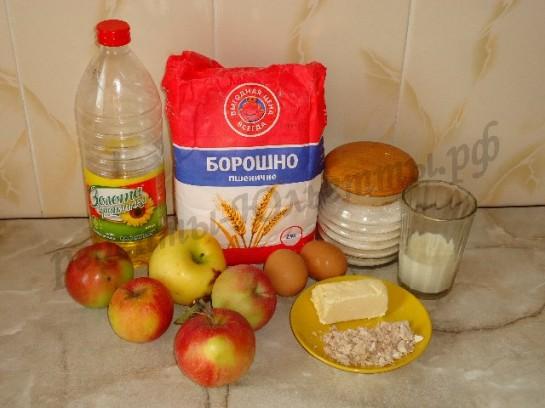 яблочный пирог из дрожжевого теста 1