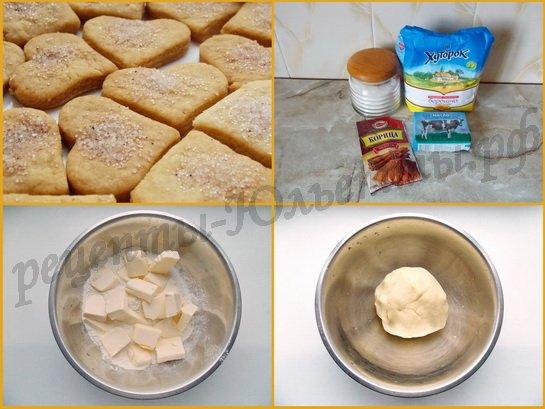 ингредиенты и приготовление песочных сердечек
