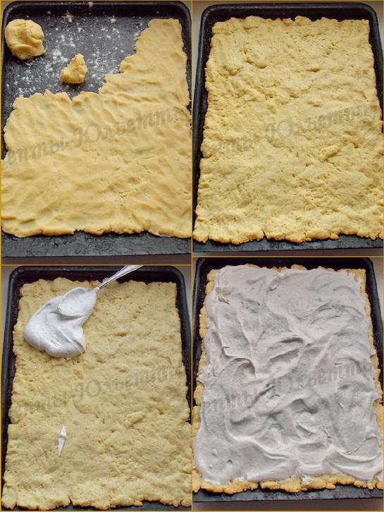 торт Джулия 4