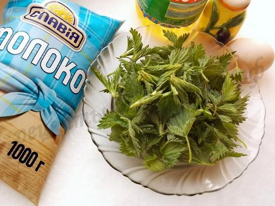 ингредиенты для оладьев из крапивы
