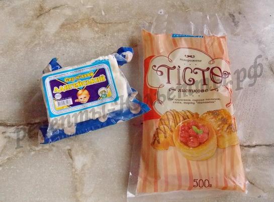 ингредиенты для слоеного хачапури с сыром