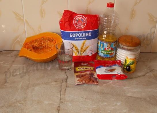 ингредиенты для штруделя с тыквой