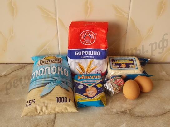 ингредиенты для хачапури с сыром