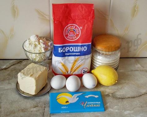 ингредиенты для лимонного кекса с творогом
