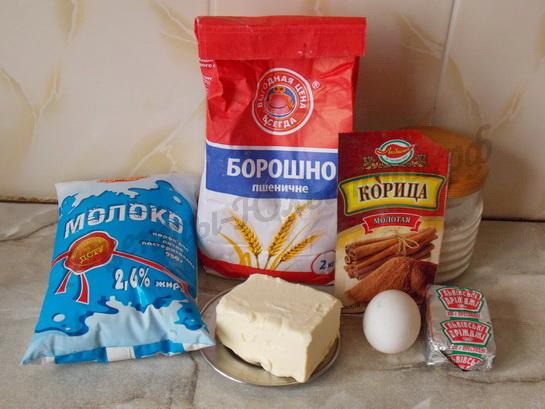 ингредиенты для песочно дрожжевого теста