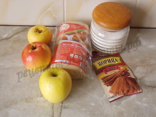 ингредиенты для слоеных розочек с яблоками