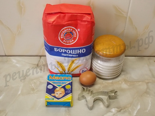 ингредиенты для печенья лошадки