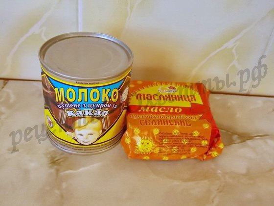 ингредиенты для сливочно-шоколадного крема