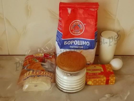 ингредиенты для слоек с кремом