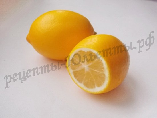 золотые лимоны
