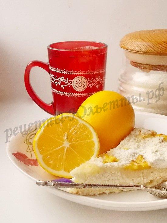 творожно-лимонный пирог готов