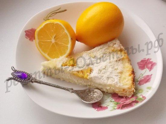 песочный пирог с творогом и лимоном