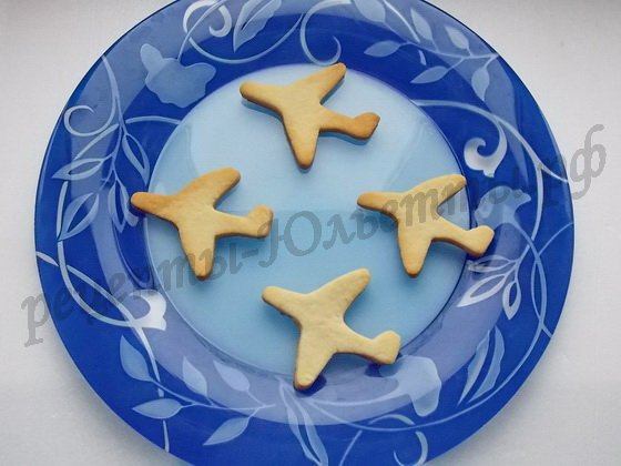 печенье самолёты