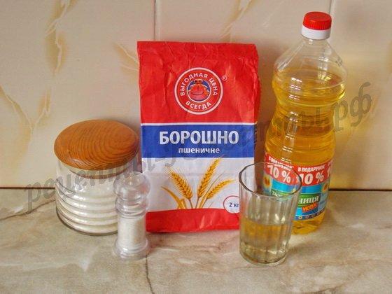 ингредиенты для постного бездрожжевого слоеного теста