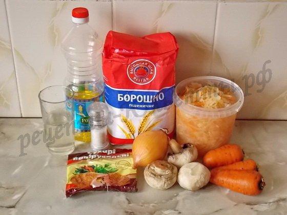 ингредиенты для постного штруделя