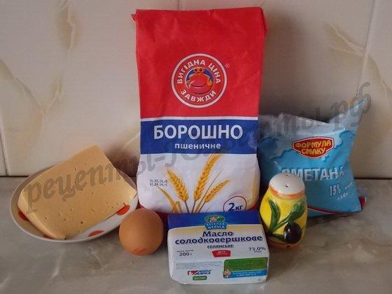 ингредиенты для песочного сырного печенья
