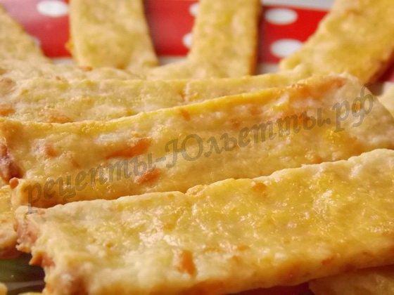 сырное печенье фото рецепт