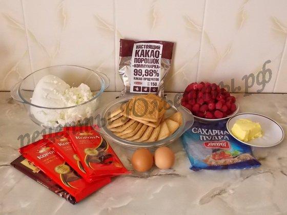 ингредиенты для шоколадного чизкейка с малиной