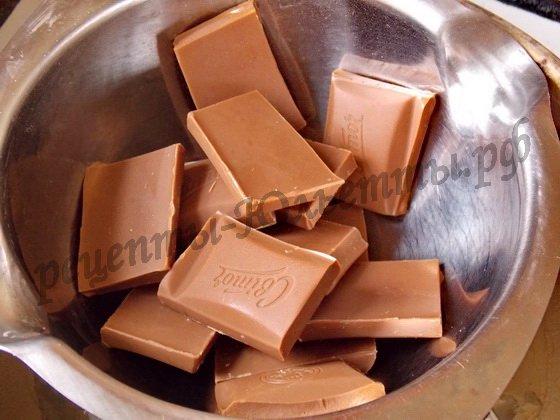 растопим молочный шоколад