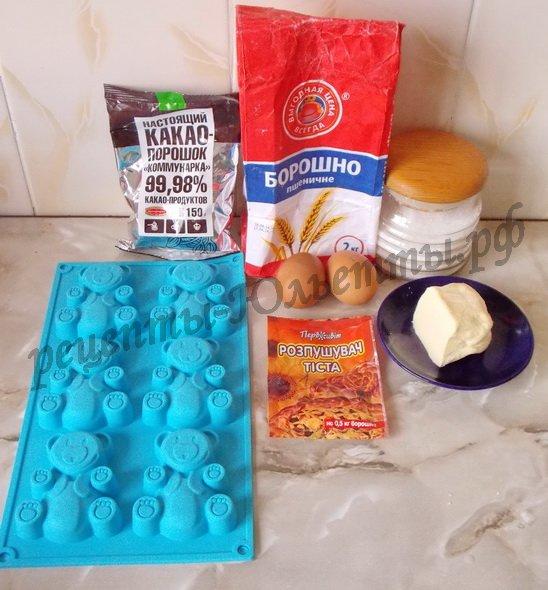 ингредиенты для кексиков мишки барни