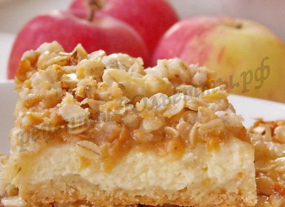 песочный яблочный пирог с творогом