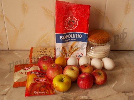 ингредиенты для простого пирога с яблоками