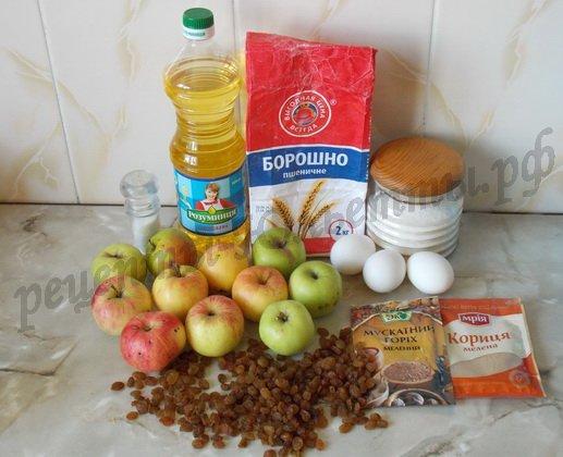 ингредиенты для яблочного кекса с изюмом