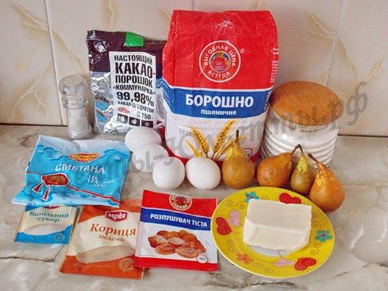 ингредиенты для шоколадного кекса с грушами