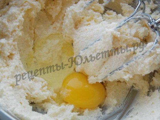 взбиваем масло с сахаром и яйцами