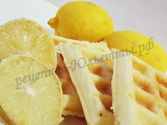 лимонные вафли готовы
