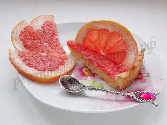пирог с грейпфрутом рецепт