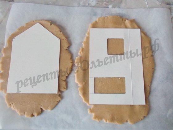раскатываем тесто на пергаменте