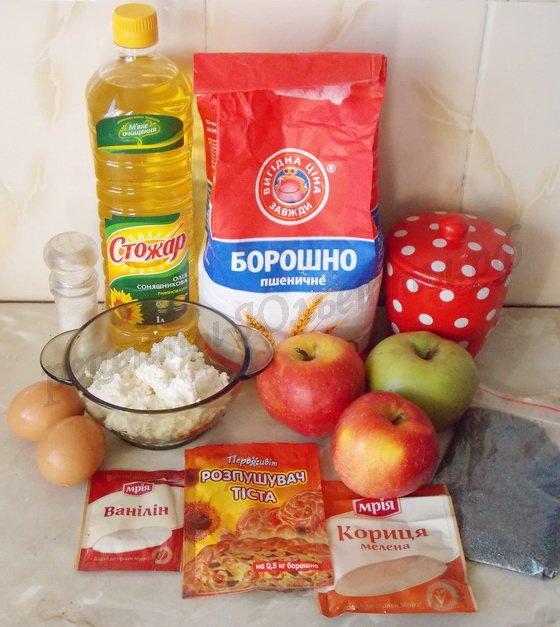 ингредиенты для творожных конвертиков с яблоками