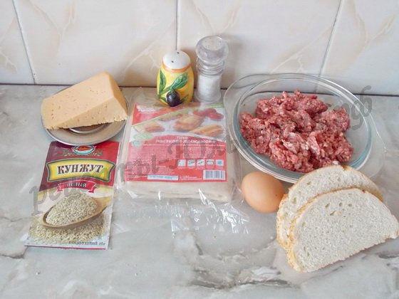 ингредиенты для фрикаделек в слоёном тесте