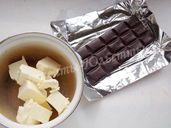 подготовим шоколад и масло