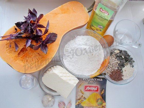 ингредиенты для пирога с тыквой и брынзой
