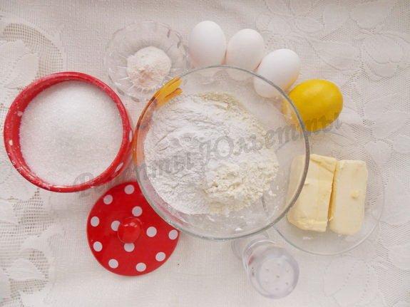 ингредиенты для кекса с лимоном