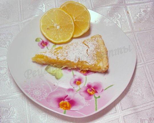 тарт с лимонной начинкой