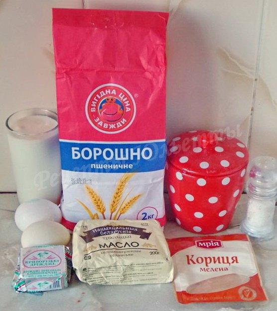 ингредиенты для корично-сахарных завитушек
