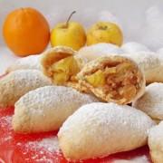 вкусные пирожочки с яблоками