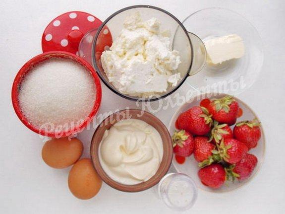 ингредиенты для творожных пудингов с ягодами