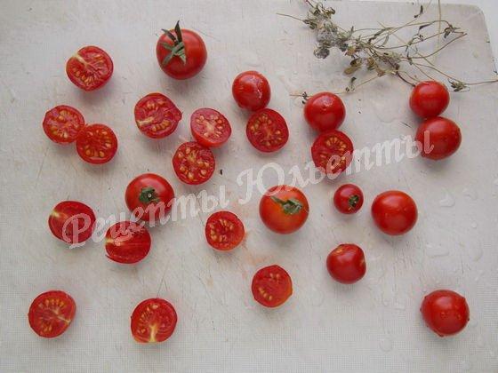 подготовим помидоры