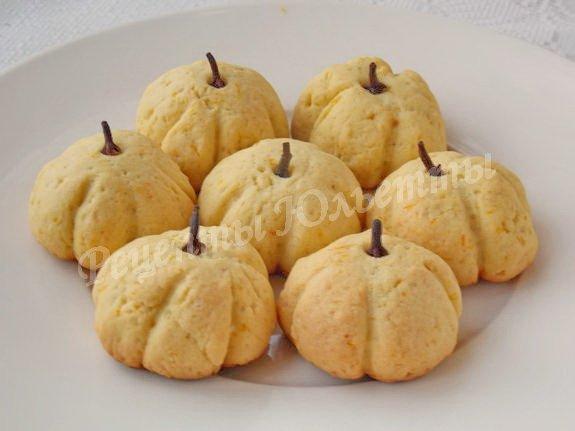 тыквенное печенье из песочного теста