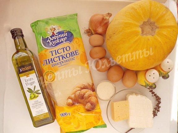 ингредиенты для тыквенно-сырного пирога