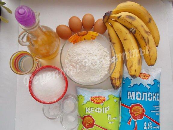 ингредиенты для торта с блинчиками, бананами и кремом
