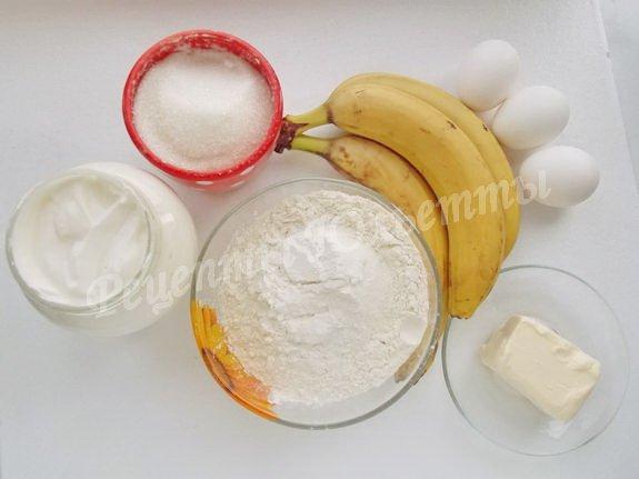 ингредиенты для песочного тарта с бананами