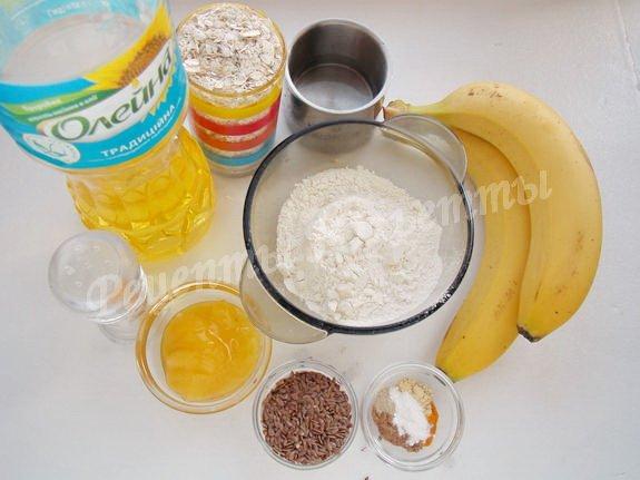 ингредиенты для постного пирога