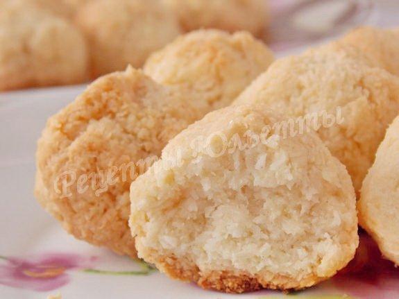 печенье из кокосовой стружки и муки